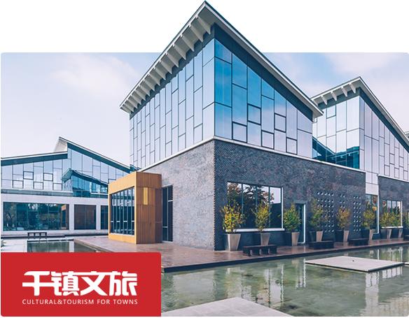 广州千镇文旅工程设计有限公司