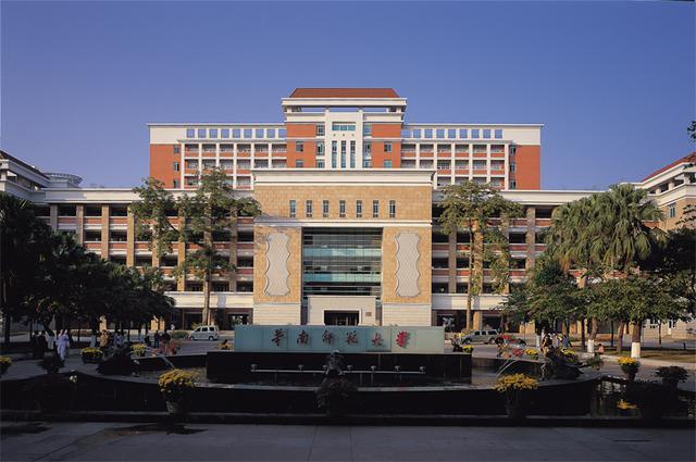 华南师范大学教学主楼