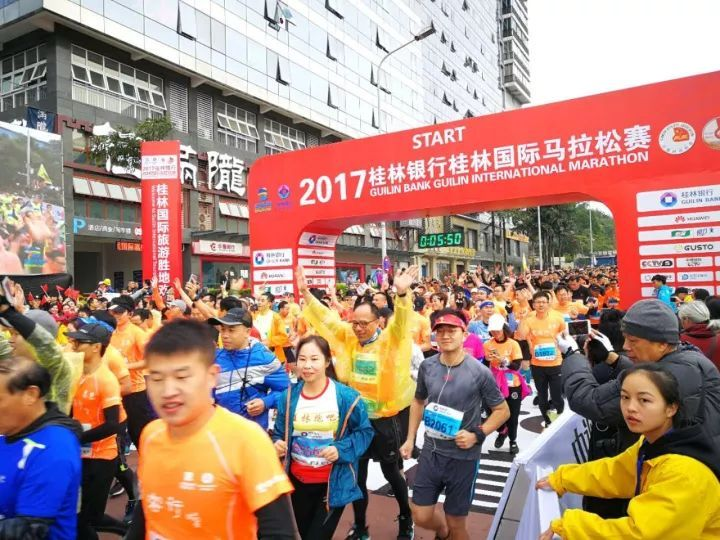 桂林国际马拉松