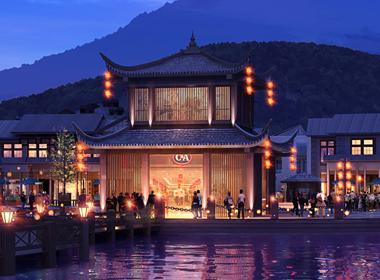 四川什邡湔氏新加坡风凰人生生态旅游区