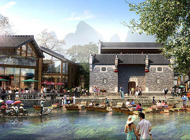广东韶关红色生态旅游项目概念规划