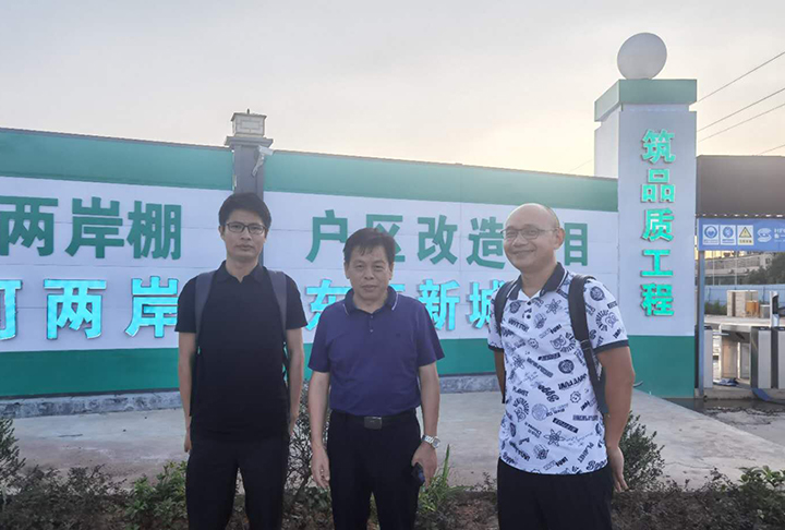 公司考察湖南省东安高铁新城项目
