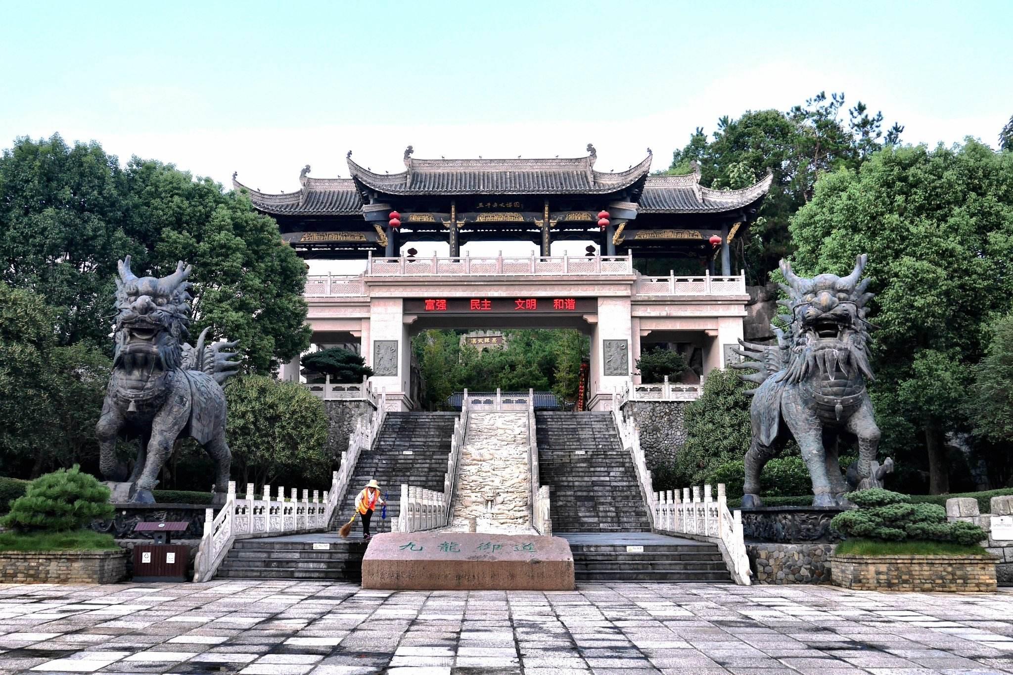 中山文博园(三期)园林